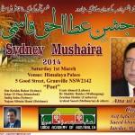 Jashn-e-Atta Poster-Sydney-Final