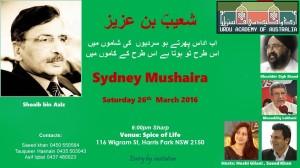 mushaira 2016